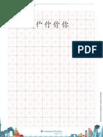 frase01.pdf
