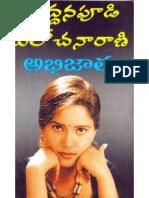 Abhijatha Part1