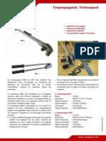 Φυλλάδιο Τσερκομηχανών M4 Technopack (03-2015)