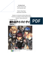 Full Metal Panic Volumen 04