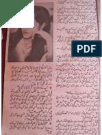 Kiran Ap97 PP-email