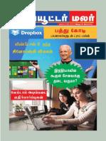 Computermalar 2012-11-26