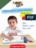 Activity Book 6_7 PO