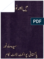 Main or Noor