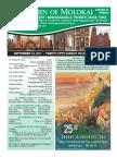 September 24, 2017 - Bulletin