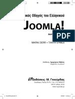 Joomla INDEX
