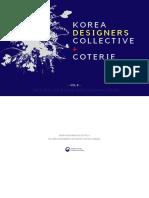 2017.9 Korea Designers Collective_ VOL 8 (Top 13 Brands)