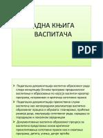 111-PREDAVANJE br.11 planiranje.pdf