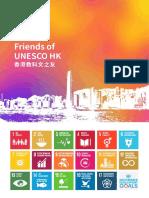 Friends of UNESCO HK Booklet 201611