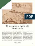 1-15.pdf