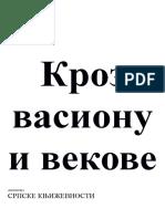 Kroz vasionu i vekove.pdf