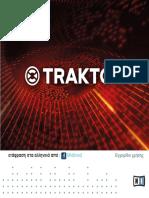 TRAKTOR_PRO_2_9_Εγχειρίδιο Χρήσης στα ελληνικά.pdf