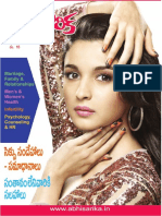Abhisarika July 2017 Full