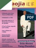 daojia#3.pdf