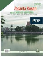 The Vedanta Kesari August 2010