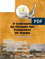 Cartaz Do Centenário Assembléia de Deus no Amapá
