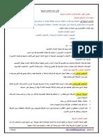 كتاب التسويق الدولي pdf
