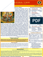ArshaVani-February2016.pdf