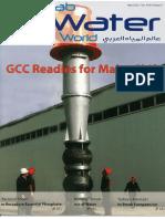 2012-drillmec-new-activity_arab-world-899594b9-2d0a-4062-9556-c5a525c55f07