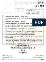 ScienceQuestionsPaperSA2-OutsideOfDelhi2015.pdf