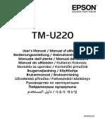 TM-U220_um_eur_02