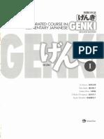 Genki - Elementary Japanese I