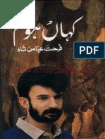 Kahan Ho Tum by Farhat Abbas Shah Www.kitabpoint.com
