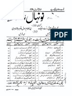 Naunihal weekly 1 Jan 8 1926.pdf
