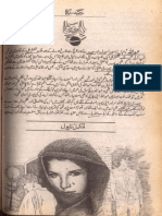 BarEWafaNighatSeema.pdf