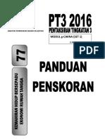 Panduan Penskoran Soalan_ert-dah Print