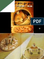 繪本-一片披薩一塊錢