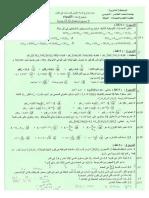 Epreuve Concours Entree Fmp Rabat 2014 Math Physique Chimie Svt