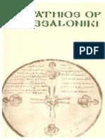 (Byzantina Australiensia 8) John R. Melville Jones-Eustathios of Thessaloniki_ the Capture of Thessaloniki -Australian Association for Byzantine Studies (1988)