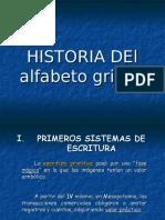 Historia del alfabeto griego
