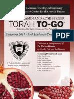 Rosh Hashanah to-Go - 5778