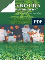Simarouba Website.pdf