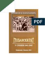 """Боривоје М. Карапанџић - """"Грађански рат у Србији 1941-1945"""""""