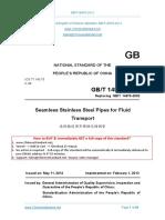 Microsoft Word - GBT14976-2012CN