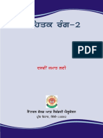 Sahitik Rang-PUNJABI BOOK (Part-2)-Final (without summary)-(page 1-94).pdf