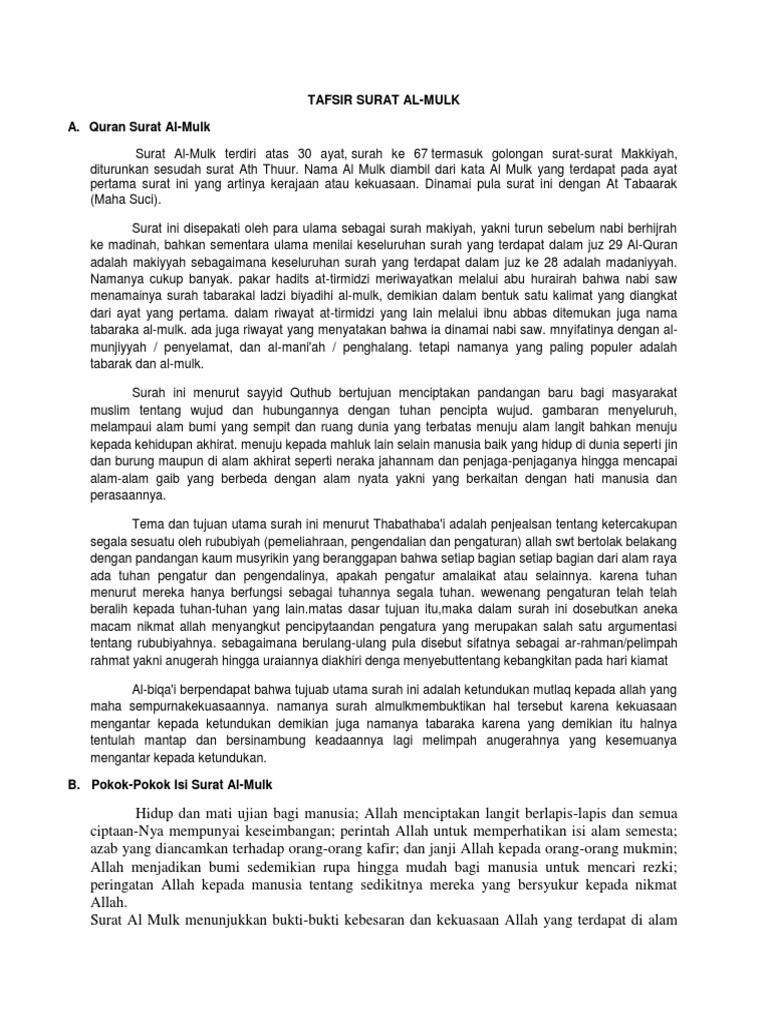 Gambar Tafsir Surat Al Mulk Quran Beserta Artinya Sapawarga