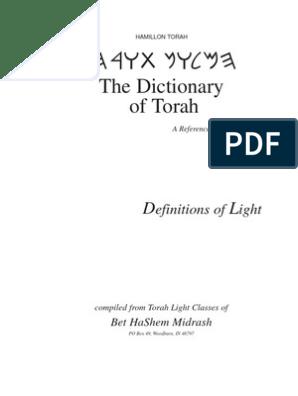 Torah Dictionary   Revelation   Bible
