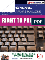 SSCPORTAL Current Affairs Magazine AUG 2017