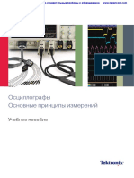 Tektronix Oscilloscopes Basic Principles Rus
