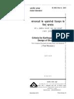 1893_4_EW.pdf
