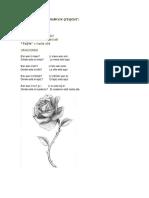 ADVERBIOS DE LUGAR EN Q.docx