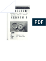 Hebrew Booklet