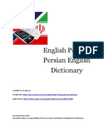 English-Persian Persian-English Dictionary