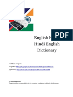 English- Hindi Hindi-English Dictionary