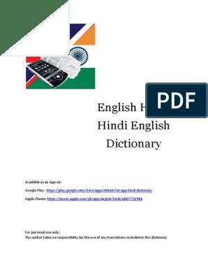 English Hindi Hindi English Dictionary: Available As An App