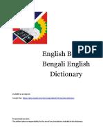 English-Bengali Bengali-English Dictionary